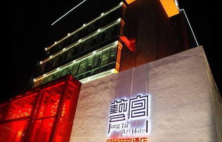 Jiang Tai Art - Hotel - 0