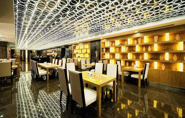 Novotel Guiyang Downtown - Restaurant - 52