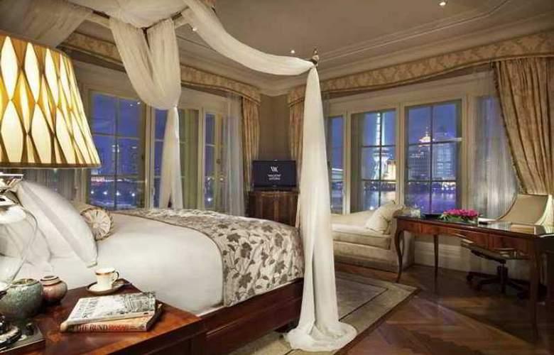 Waldorf Astoria Shanghai on the Bund - Hotel - 7