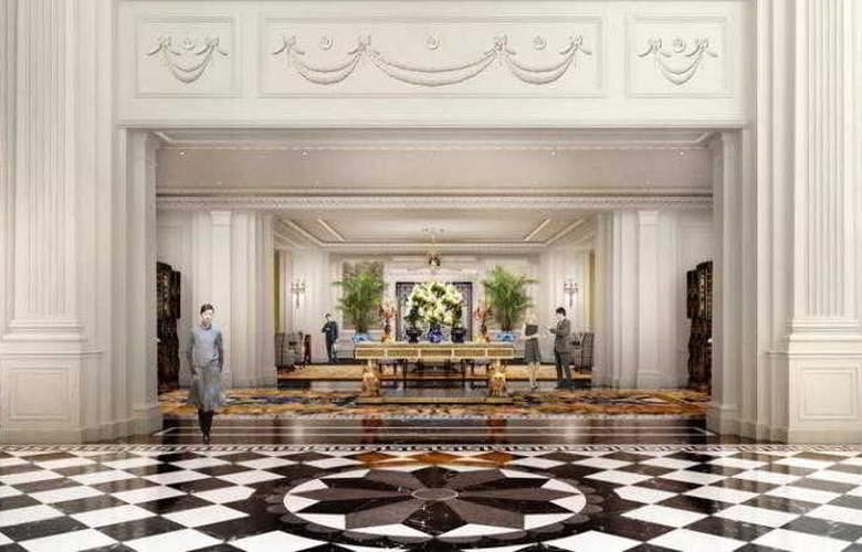 The Ritz Carlton Tianjin - General - 1