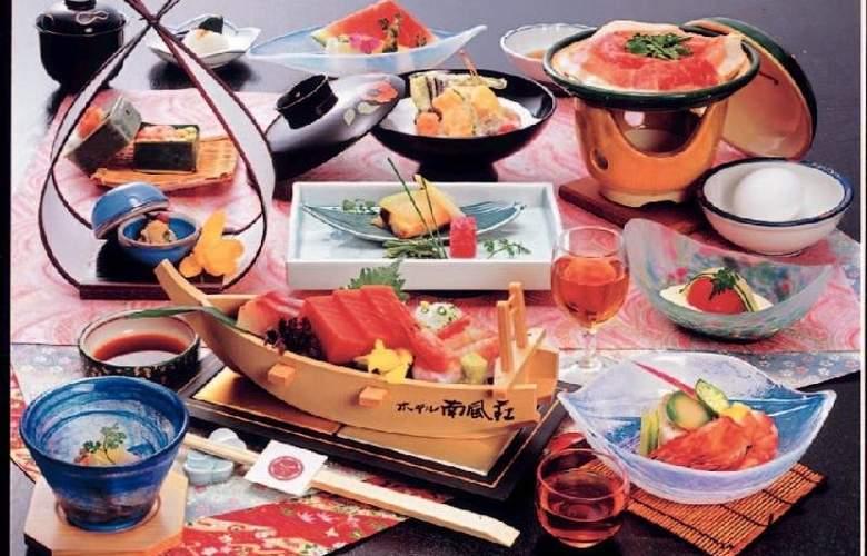 Nanpuso - Restaurant - 3