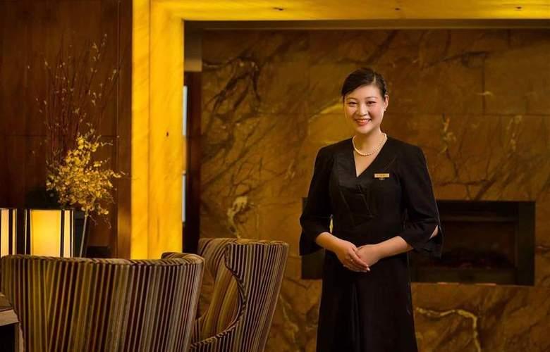 Sofitel Shanghai Hyland - Hotel - 82