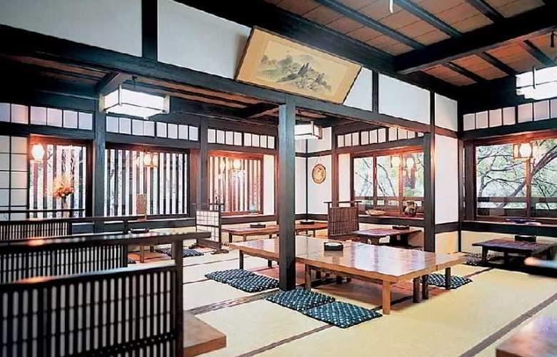 Gyozanen - Hotel - 9