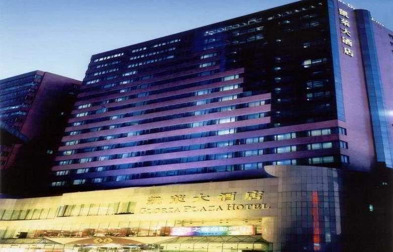 Gloria Plaza - Hotel - 0