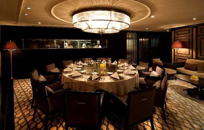 Sofitel Philippine Plaza Manila - Restaurant - 75