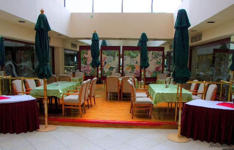 The Mayfair - Restaurant - 5
