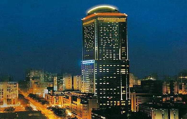 Crowne Plaza Hotel & Suites - Hotel - 0