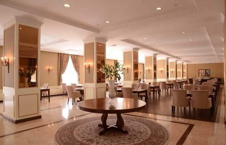 Lotte City Tashkent Palace - Restaurant - 11