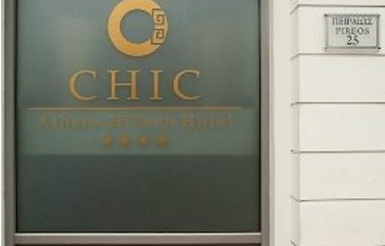 Chic Hotel - Hotel - 0