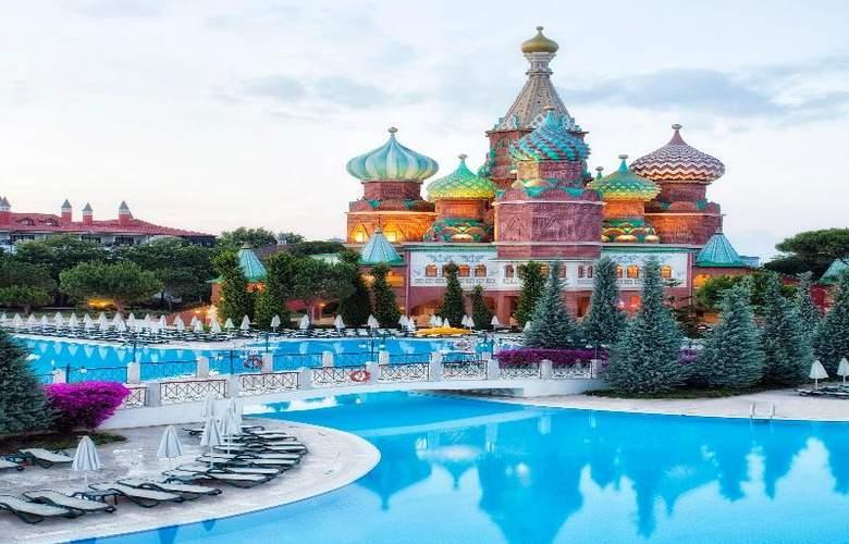 Wow Kremlin Palace - Hotel - 7