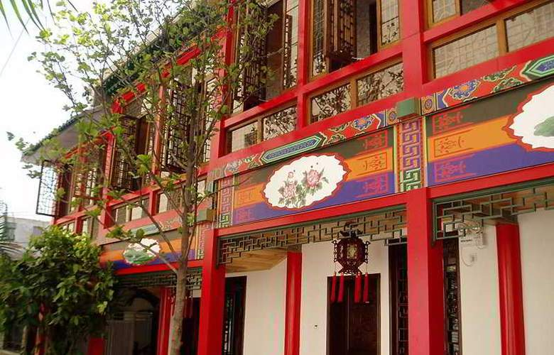 Redwall Hotel Beijing - General - 1