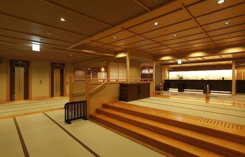 Kyoto Arashiyama Onsen Kadensho - Hotel - 10