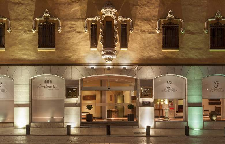 AC Palacio de Santa Paula - Hotel - 5