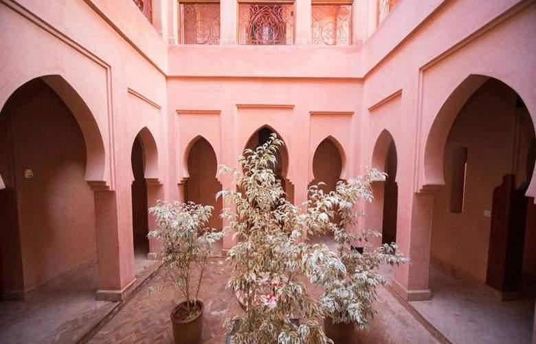 Riad La Maison des Oliviers - Hotel - 15
