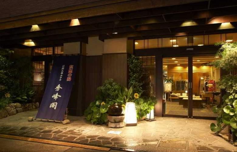 Hotel Shuhokaku - Hotel - 5