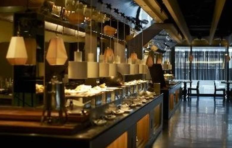 Master Inn Taipei - Restaurant - 5