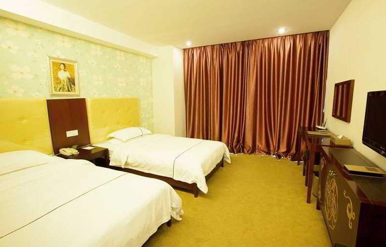 Spring Time Hotel Zhujiang New Town Branch - Room - 4