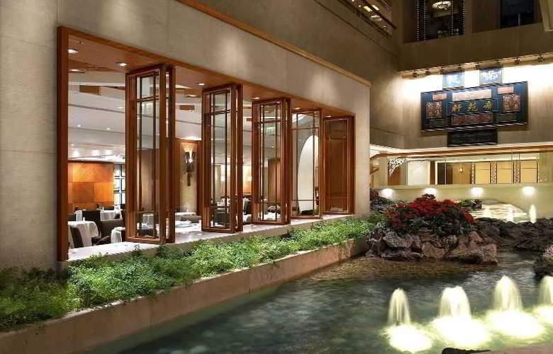 The Royal Garden - Restaurant - 15