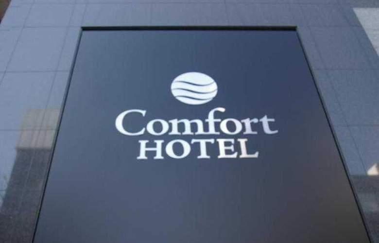 Comfort Hotel Tokyo Higashi Nihombashi - Hotel - 4