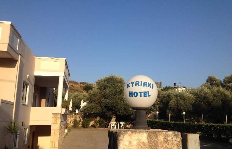 Kyriaki - Hotel - 17