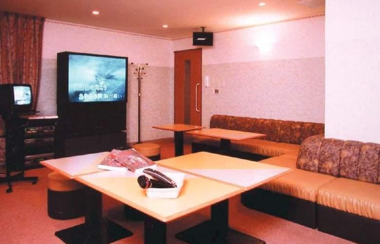 Hotel Crown Palais Kitakyushu - Hotel - 1