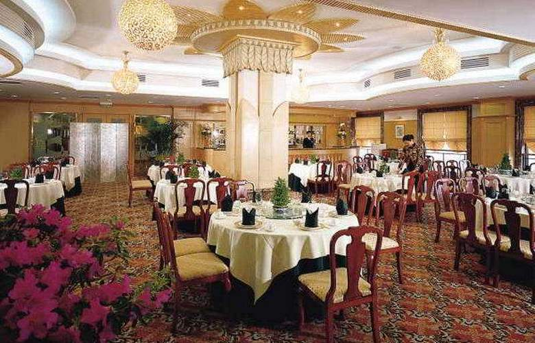 Eastern Air Business Capital Airport - Restaurant - 6