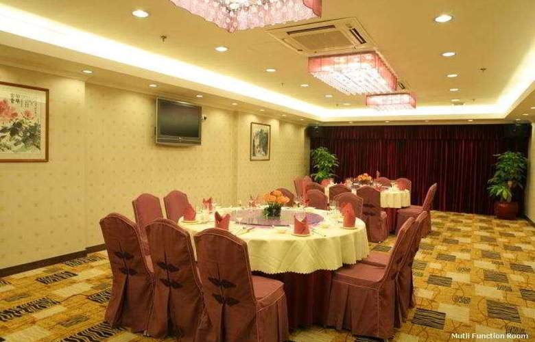 Fu Hua Guang Dong Hotel Macau - Conference - 4