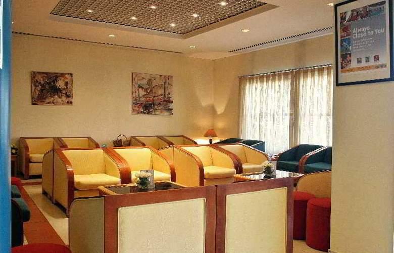 Comfort Inn Fafe - Guimaraes - General - 1