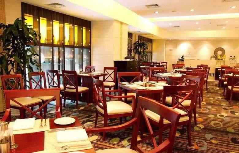 Howard Johnson Huaihai - Restaurant - 7