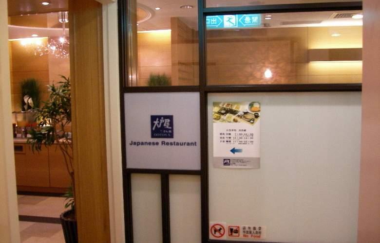 Sunroute Taipei - Hotel - 1
