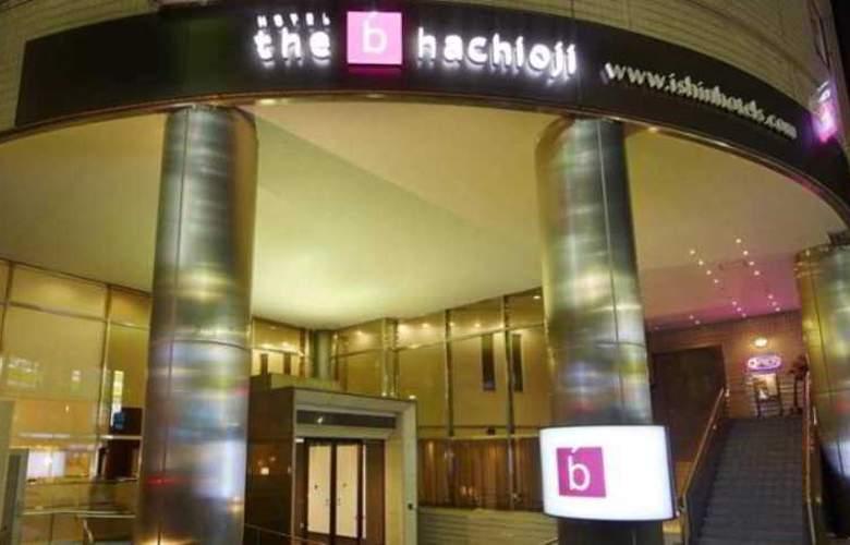Hachioji Plaza Hotel - Hotel - 1