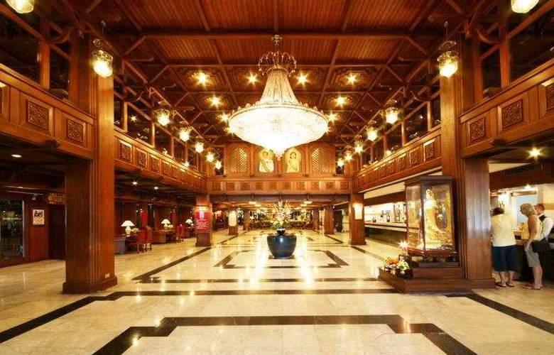 Bangkok Palace Hotel - General - 2