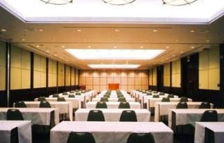 Mitsui Garden Kumamoto - Conference - 3