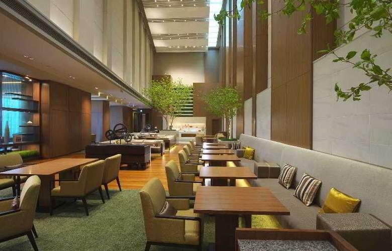 Osaka Marriot Miyako Hotel - Room - 8