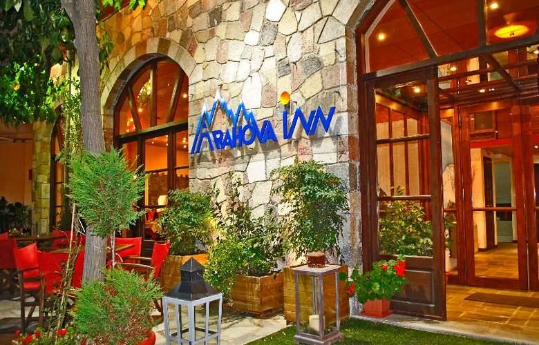 Arahova Inn - Hotel - 13