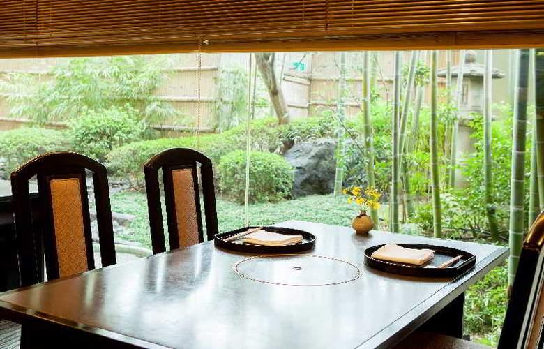 Kyoto Brighton Hotel - Restaurant - 32
