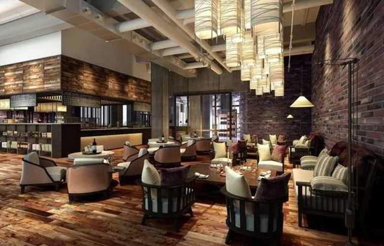 Doubletree By Hilton Wuhu - Hotel - 8