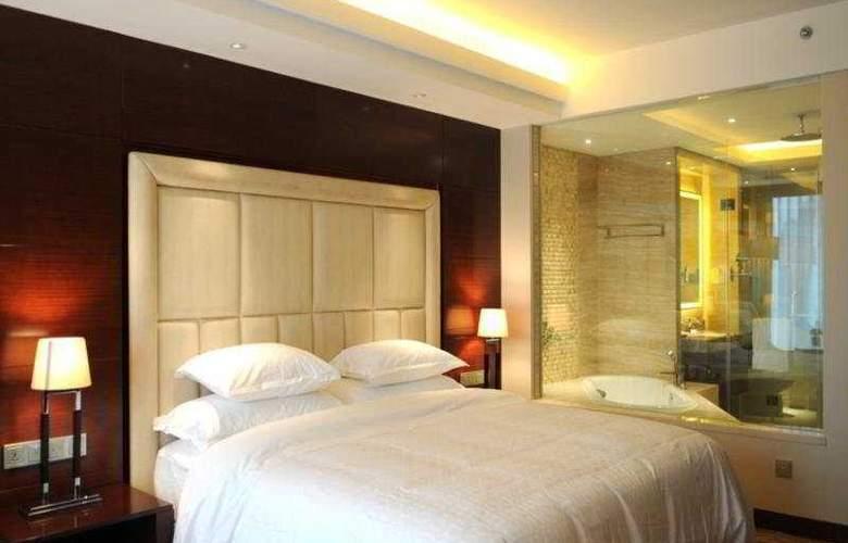 Sheraton Shanghai Hongkou Hotel - Room - 2