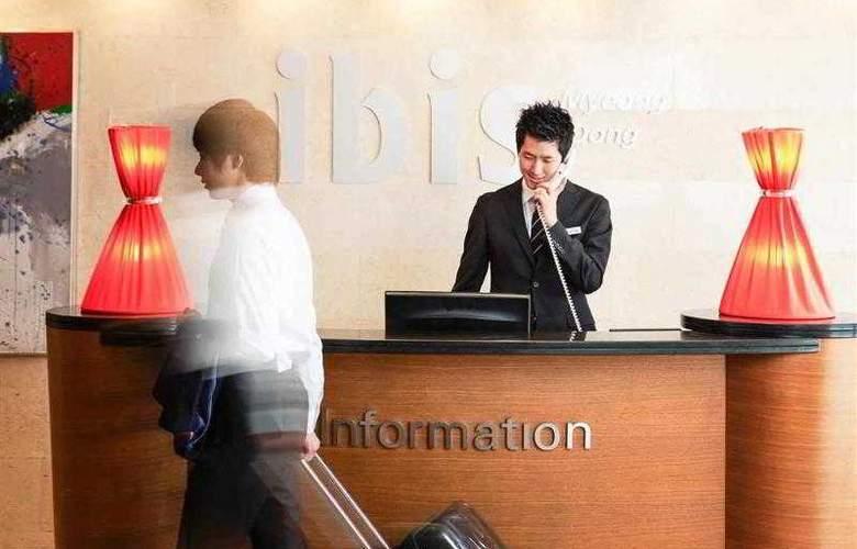 ibis Ambassador Seoul Myeong Dong - Hotel - 0