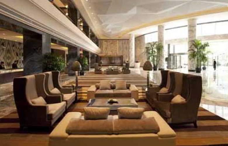 Hilton Shanghai Hongqiao - General - 8