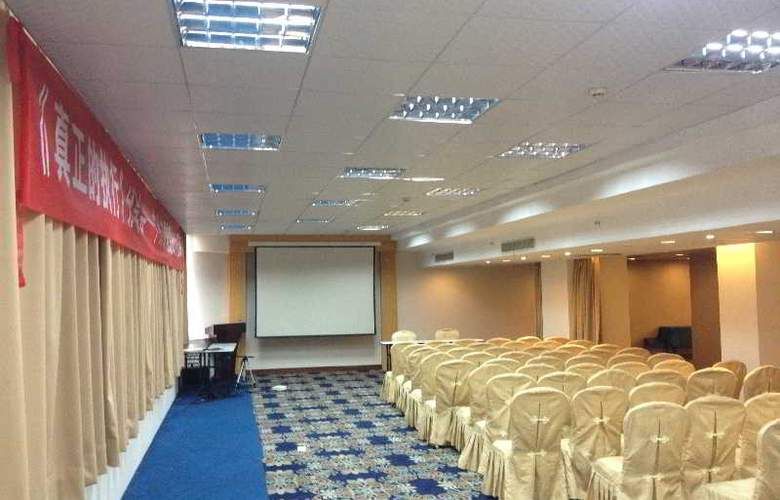 De Sense Hotel Guangdong - Conference - 2