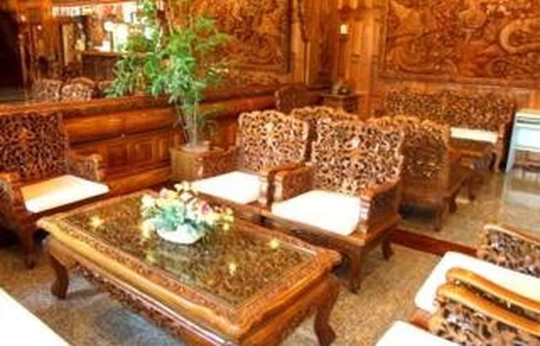 Ban Khun Yom Hotel Chiang Rai - General - 1