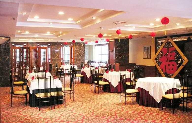 Holiday Inn City Centre - Restaurant - 0