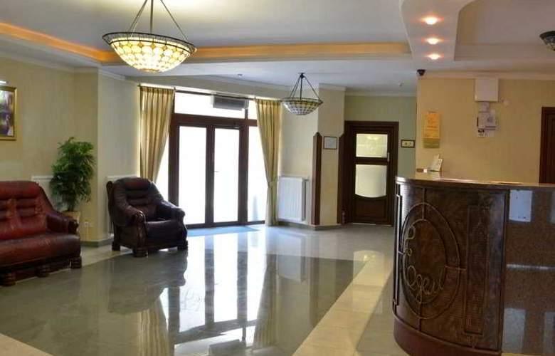 Edem Hotel - General - 1