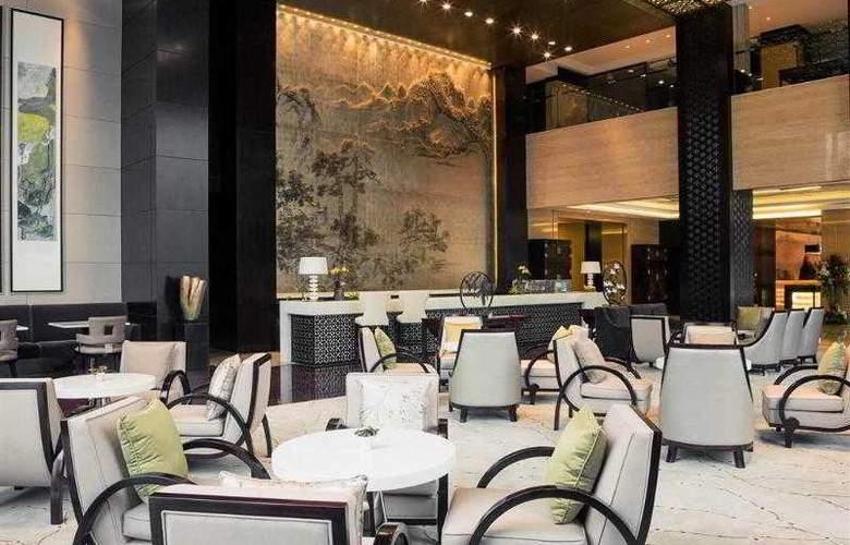 Grand Mercure Beijing Dongcheng - Hotel - 8