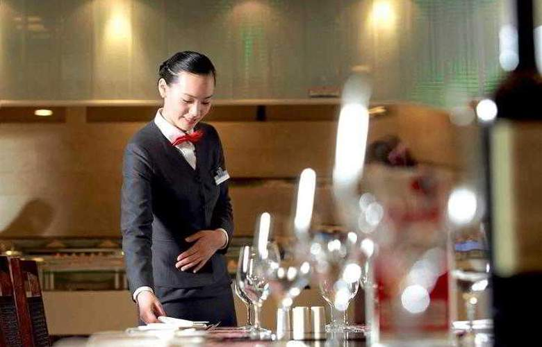 Ibis Suwon Ambassador - Hotel - 18
