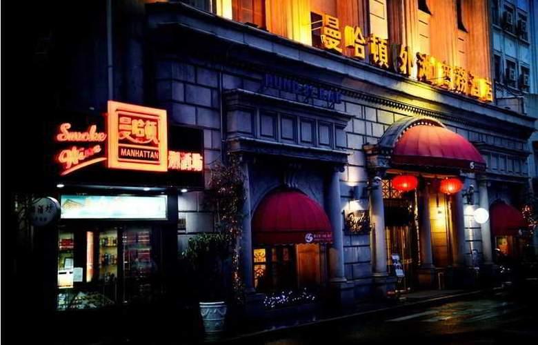 Manhattan Bund Business - Hotel - 0