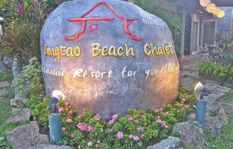 Bangtao Beach Chalet Phuket - Hotel - 11