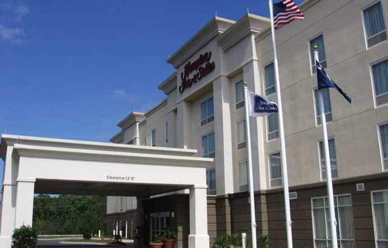 Hampton Inn & Suites Clinton - Hotel - 11