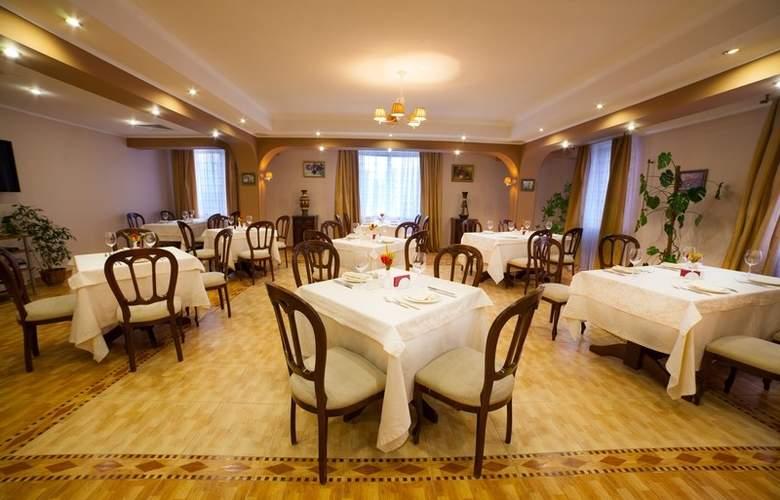 Red Royal - Restaurant - 4